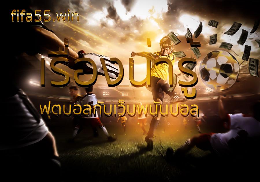 เจ ชนาธิป นักเตะชื่อดังของไทย ดังไกลแดนปลาดิบ